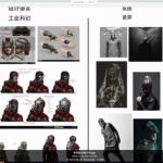 【原画教程】_原画视频教程_2018_Laelaps莱普斯设计学院_角色概念设计课程