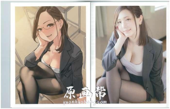 [日韩风格] 日本原画师COSERあまつ様与よむ(yomu)推出的一本真人与动漫对比作品集28P_原画素材
