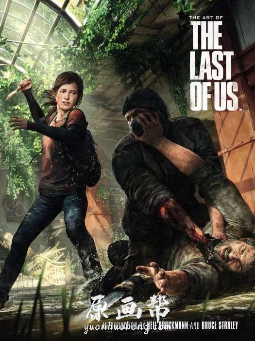 [游戏设定] 【The Last of Us 】最后生还者游戏原画设定集166P_原画素材